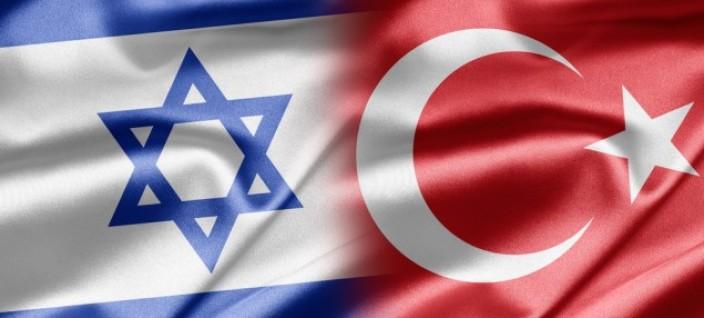 İsrail'den çok önemli Türkiye açıklaması