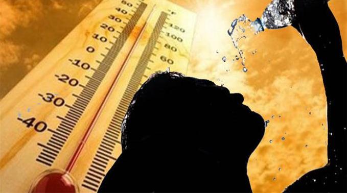 Kuvvetli sıcak hava uyarısı