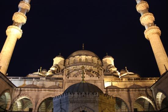Camilere Ezan Talimatı!