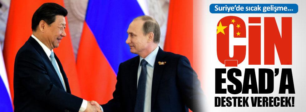 Çin Esad'a askeri destek verecek