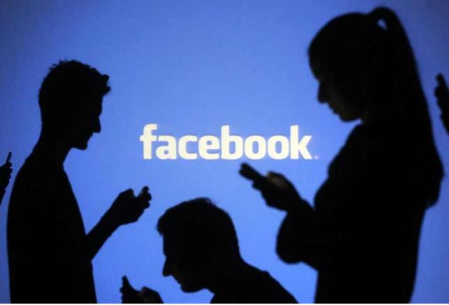 Facebook'ta 'Tanıyor olabileceğiniz kişiler' nasıl çıkıyor?