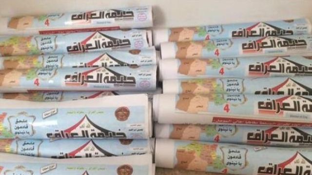 Uçaklar Musul'da bu broşürleri dağıtıyor!