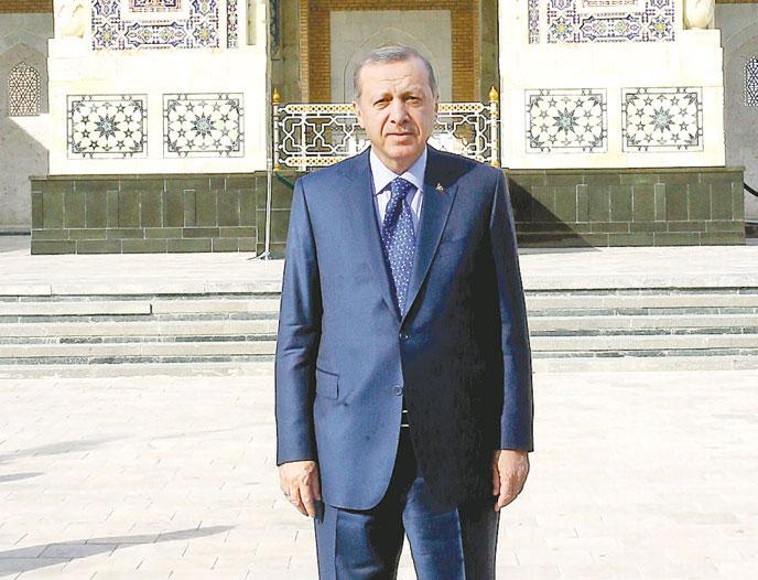 Erdoğan'dan İmam Buhari'ye ziyaret