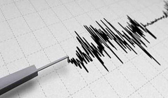 ABD'de şiddetli deprem!