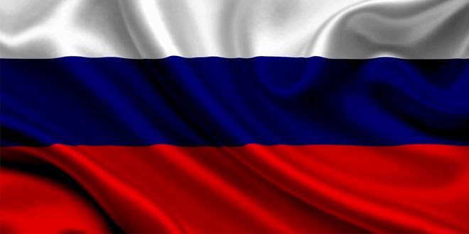 Rusya'da bir şok daha