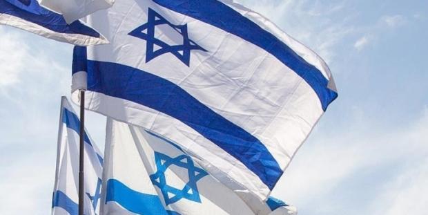 Reina'da bir İsrailli de hayatını kaybetti