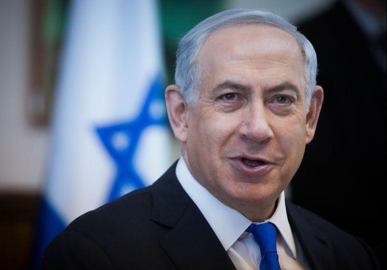 Netanyahu'nun istifası isteniyor
