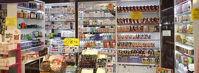 Acar Cosmetics mağazalarını kapatıyor