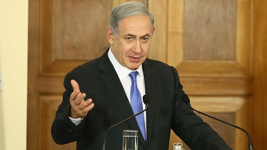 Yahudi yerleşim birimlerine ilişkin açıklama