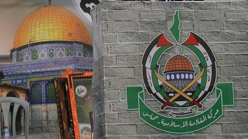Filistin konusunda doğrudan iletişime devam kararı