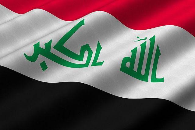 Irak'tan ABD'ye misilleme