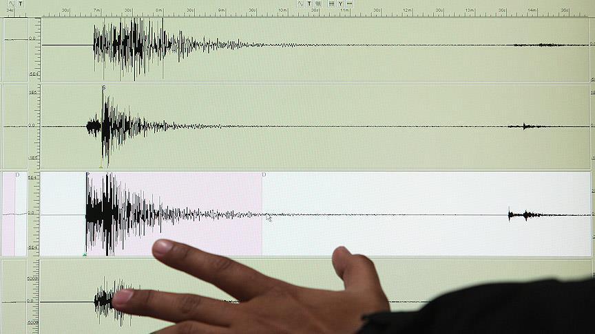 Çanakkale'den sonra bir ilde daha deprem