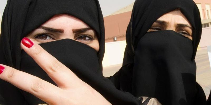 """Suudi Arabistan'da ilk """"kadın dekan"""""""
