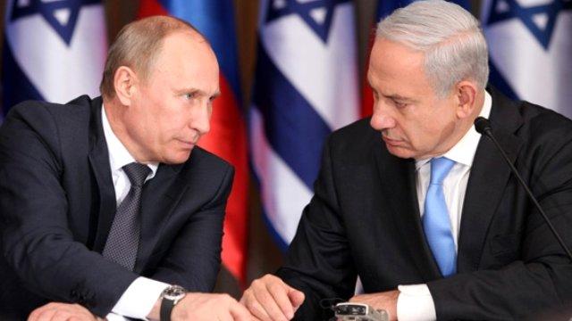 Rusya, İsrail'den izahat istedi