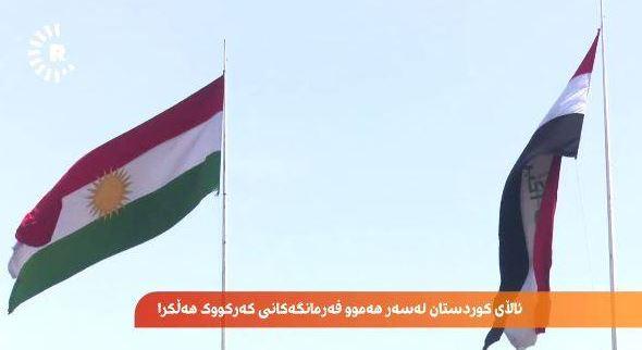 Kerkük'te binalara sözde Kürdistan bayrağı asıldı