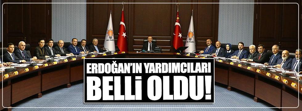 AKP MYK'sında kimler var?