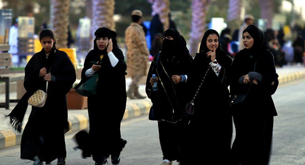 Suudi Arabistan'da bayram tatili 23 gün