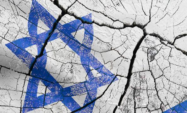 İsrail: Osmanlı İmparatorluğu günleri geride kalmıştır!