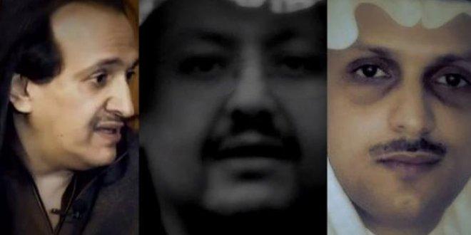 Ortadan kaybolan Suudi prensler için flaş iddia