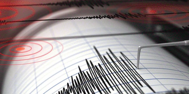 Bodrum Gökova'da deprem