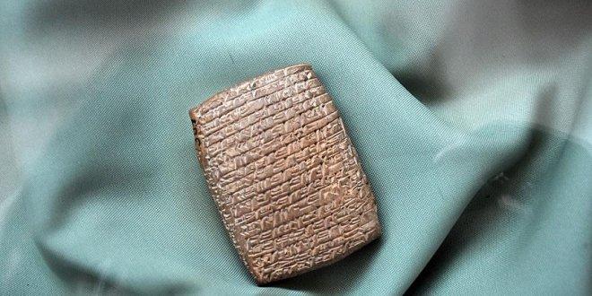 Anadolu'nun ilk yazılı belgeleri bulundu