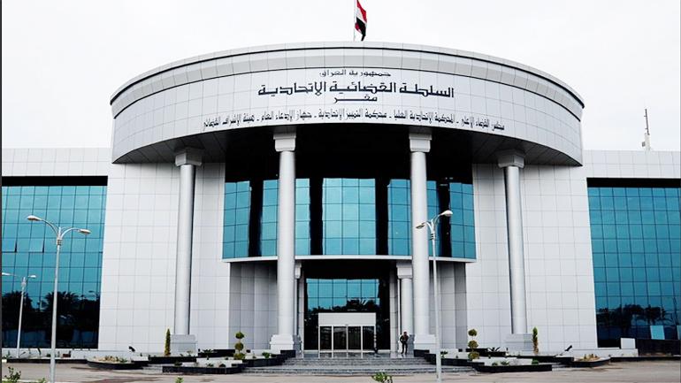 Irak mahkemesinden referandum kararı