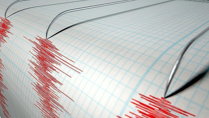 Çin'de 5,4 büyüklüğünde deprem!