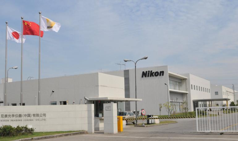 Nikon fabrikalarını kapatıyor