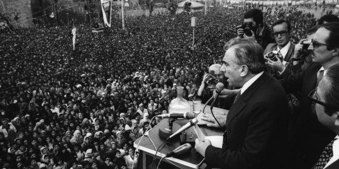 Liderlik ve Türkeş