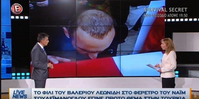 Süleymanoğlu'nun cenazesine katılan Leonidis'e Yunanlılardan tepki!