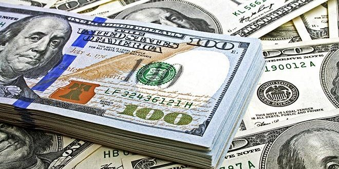 Zirveyi görmüştü, dolar ne kadar oldu?