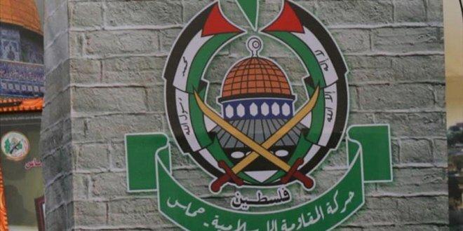 Hamas'tan 'Kudüs için öfke cuması' çağrısı!