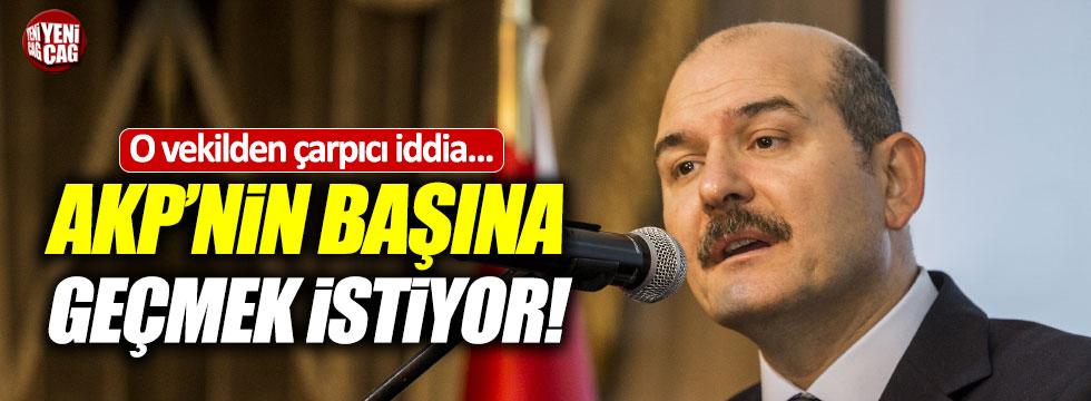 CHP'li Erdem'den Süleyman Soylu iddiası