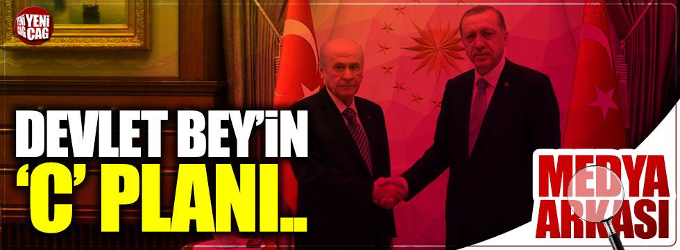 Medya Arkası (13.12.2017)