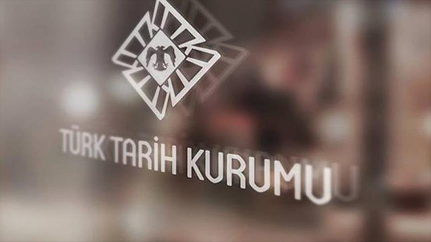 TTK'dan 'Fatih Sultan Mehmet' açıklaması