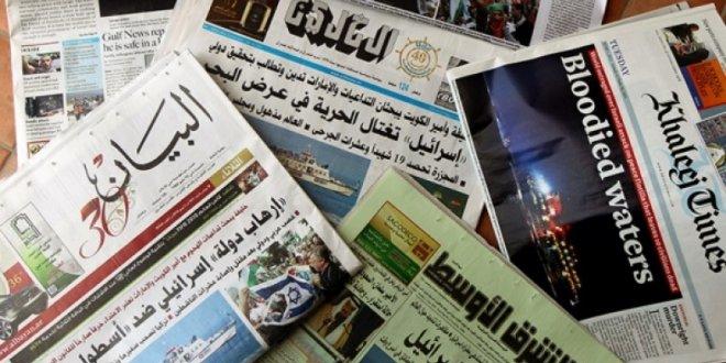 Arap basınında Zeytin Dalı Harekatı!