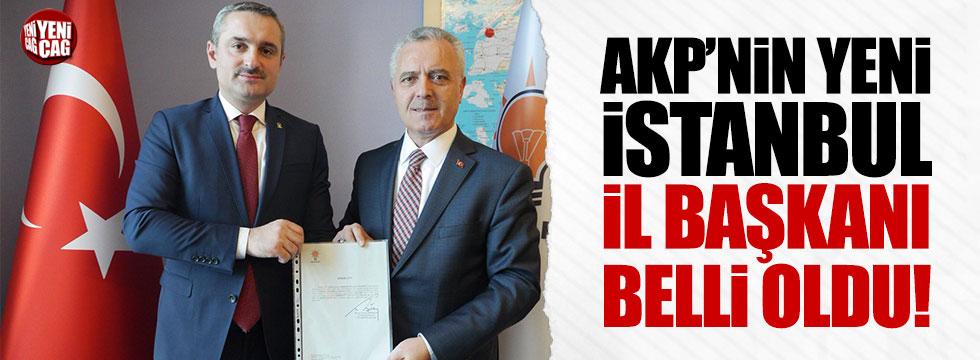 AKP'nin yeni İstanbul İl Başkanı Bayram Şenocak oldu!