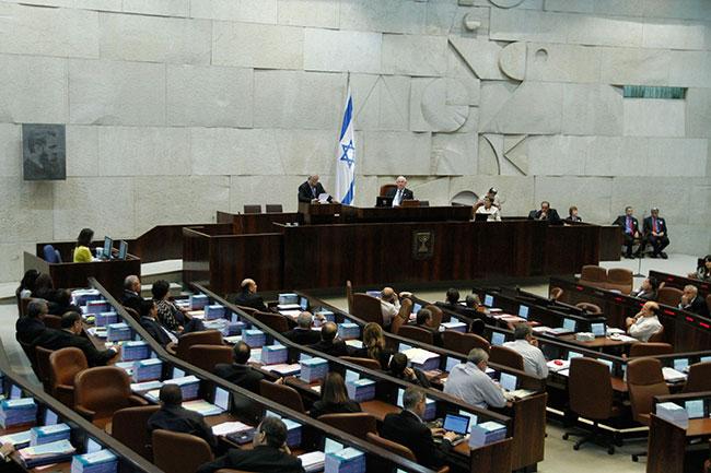 İsrail, Ermeni tasarısını kabul etmedi!