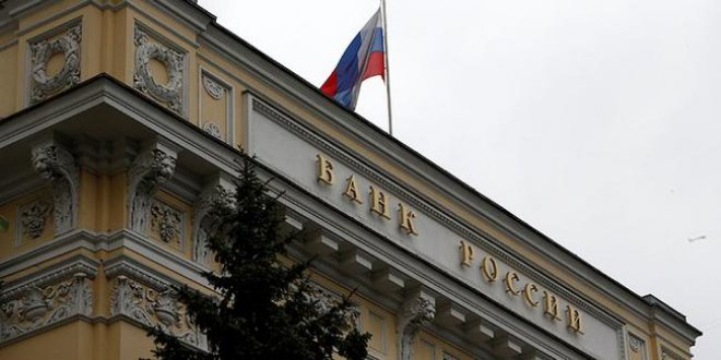 Merkez Bankası soyuldu