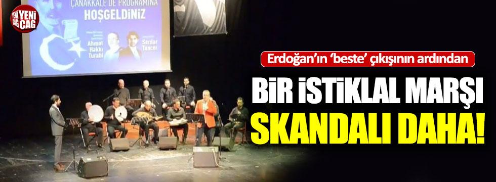 Kocaeli Belediyesi'nden skandal İstiklal Marşı