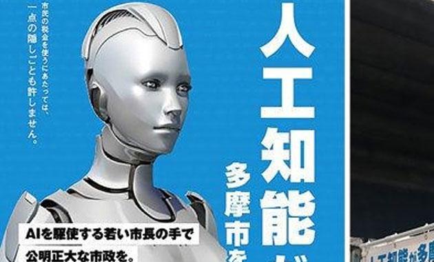Yapay zekalı robot belediye başkanlığına aday