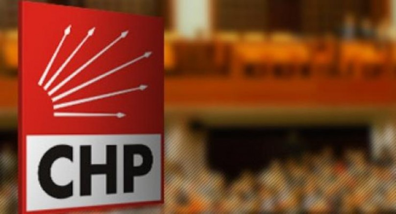 CHP'den basına kapalı toplantı