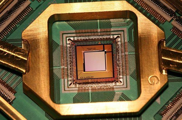 İki ülke, dünyanın ilk kuantum bilgisayarı için anlaştı