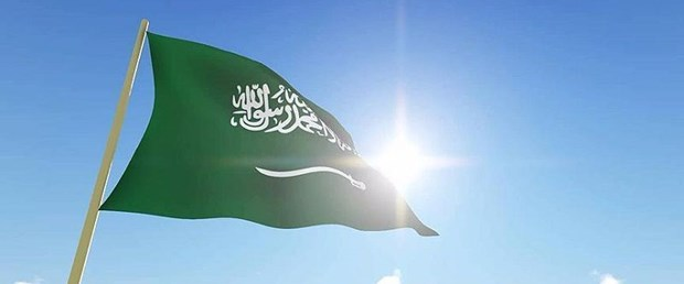 Suudi Arabistan'dan ilk kadın ataşe