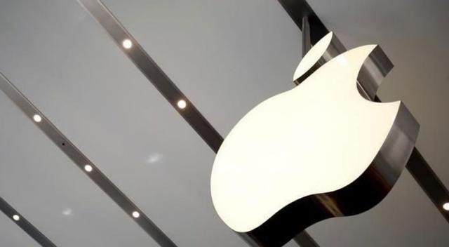 Apple hisseleri rekor kırdı