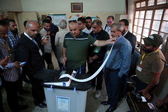 Irak'ta seçim sonuçları belli oldu