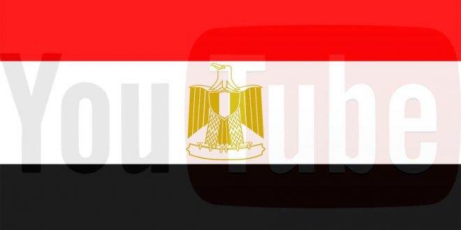 Mısır'da Youtube'a erişim yasağı