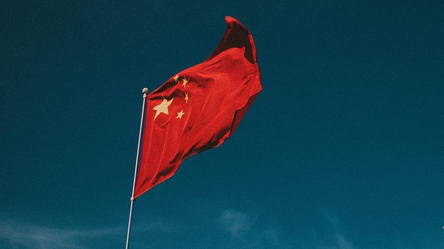 Çin'den ABD'ye 'provokatif eylemlere son ver' çağrısı