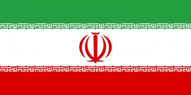 """İran: """"Amerika ülkeleri bölmeye çalışıyor"""""""