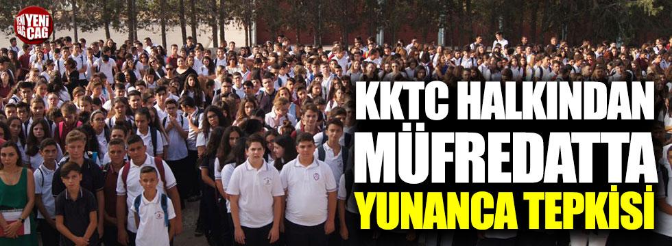 KKTC'de Yunanca'nın okullarda ikinci dil olmasına tepki